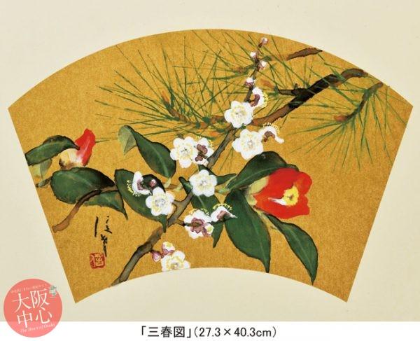 米寿記念 −去来の花− 岡 信孝 展〈日本画〉