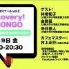 Discovery! NIHONGO ~日本語学・日本語教育の様々な視点~