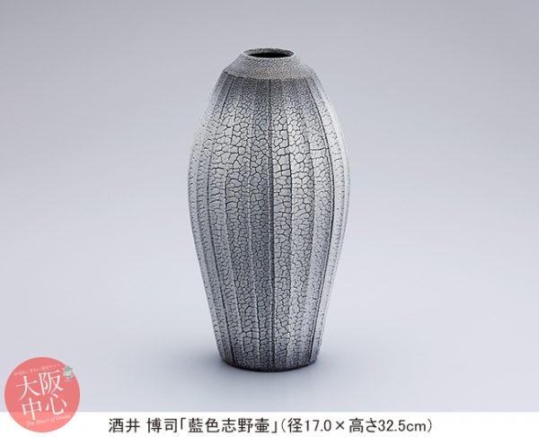 日本陶芸美術協会選抜展