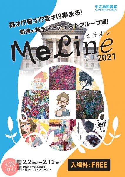 MeLine2021