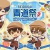 cookpadLive 青道祭vol.2