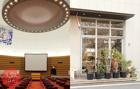 【オンライン】大阪国際会議場 x graf 「都市イメージの情報発信とデザイン」