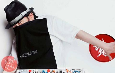 【オンライン】宇川直宏ディレクターズトーク 「水都大阪における中之島というカルチャープラットフォーム~交流と分岐そして混交〜」