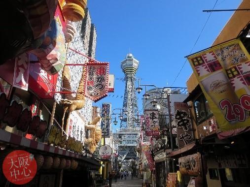2021年度「大阪・まち・再発見 ぶらりウォーク」第1回【ビュースポットおおさか】大阪の観光地をぶらりあるき
