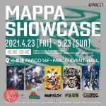 MAPPA SHOWCASE in 心斎橋
