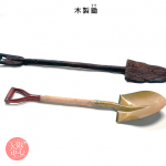 第136回 特集展示「古代の都 難波京」