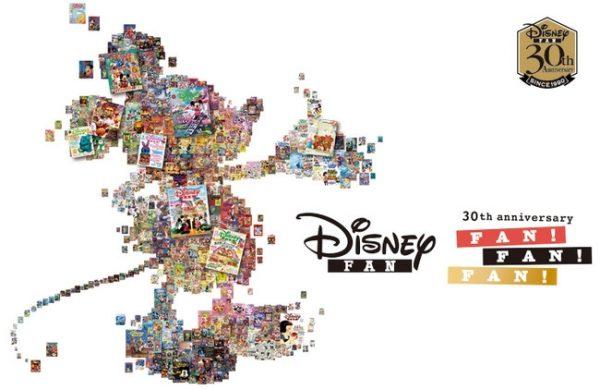 【延期】Disney FAN 30th anniversary FAN! FAN! FAN!