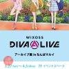 WIXOSS DIVA (A)LIVE ウィクロスアーカイブ展