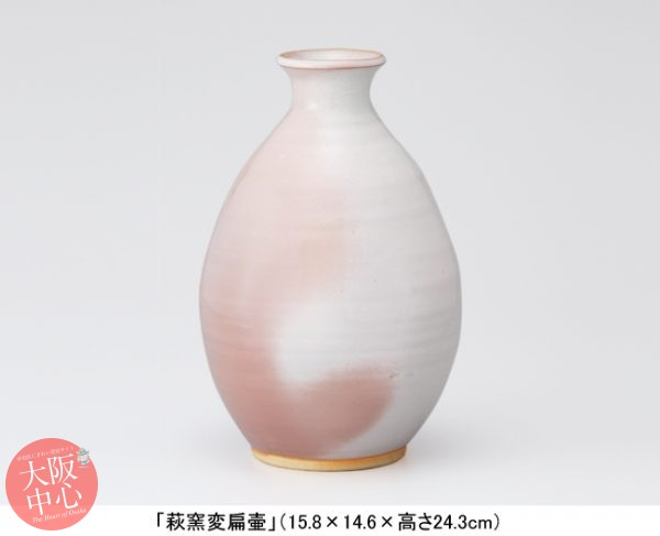 萩焼 新庄 貞嗣 作陶展