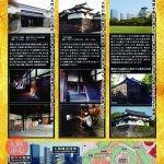 重要文化財 大阪城の櫓YAGURA特別公開2021