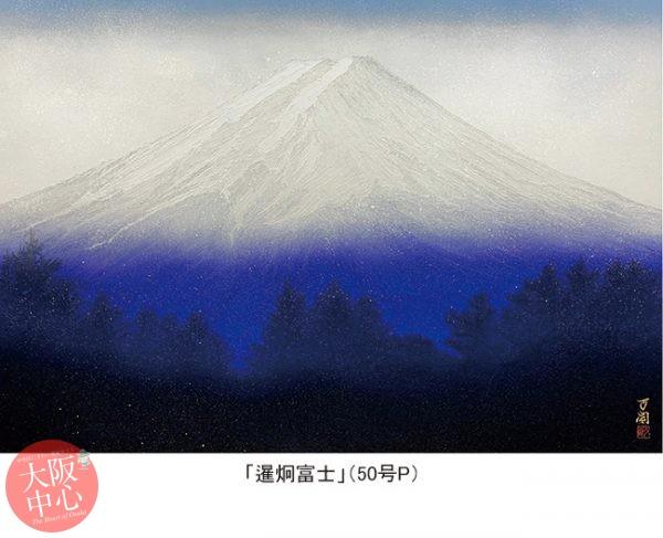 加来万周 日本画展 -朝陽の煌めき-