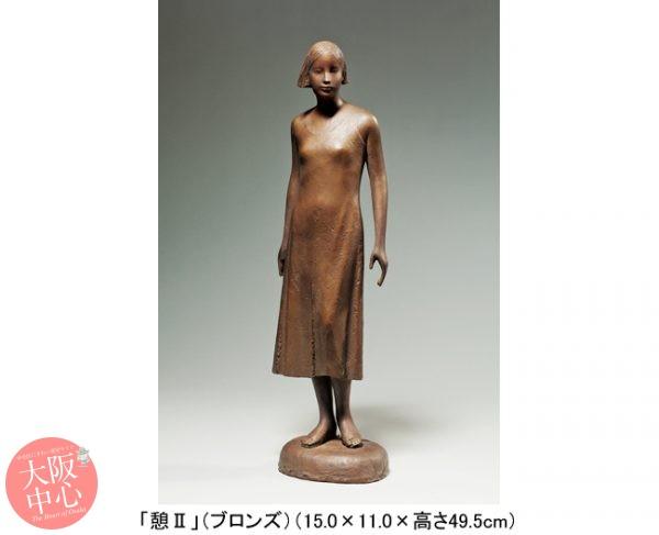日本藝術院会員就任記念 吉野毅 展