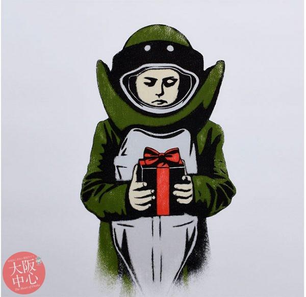 【中止】ストリートアート展