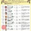【中止】インド独立75周年記念「ヨガ インドから日本へ」関連イベント