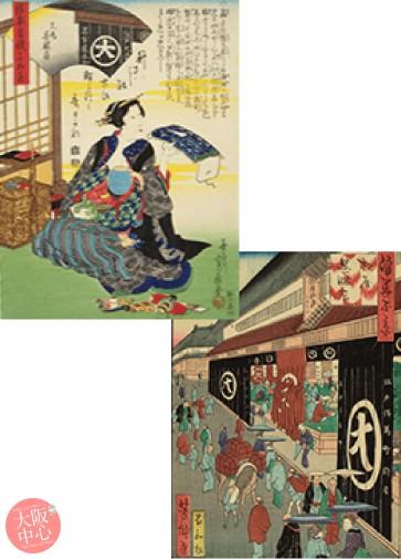 ナカノシマ大学2021年6月講座「江戸時代の大丸」